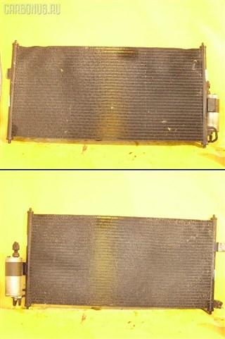 Радиатор кондиционера Nissan Tino Уссурийск