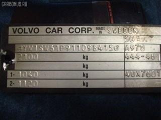 Бампер Volvo V70 Новосибирск