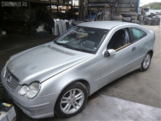 Рычаг Mercedes-Benz C-Class Владивосток