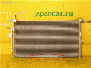 Радиатор кондиционера Ford Mondeo Новосибирск