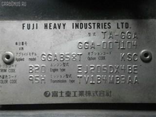 Решетка радиатора Subaru Impreza Wagon Уссурийск