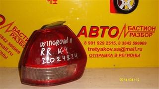 Стоп-сигнал Nissan Wingroad Кемерово