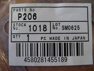 Прокладка термостата Nissan Mistral Владивосток