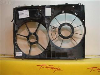 Диффузор радиатора Lexus RX330 Владивосток