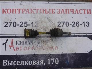 Привод Nissan Largo Владивосток