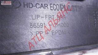 Губа Hyundai Elantra Владивосток