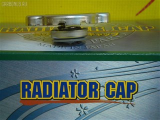 Крышка радиатора Nissan NX Coupe Уссурийск