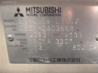 Фара Mitsubishi Lancer Cedia Wagon Новосибирск