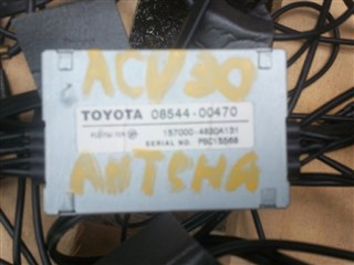 Антенна Toyota Camry Новосибирск