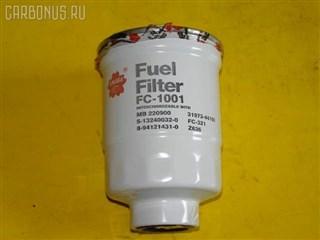 Фильтр топливный Isuzu Bighorn Владивосток