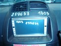 Магнитофон для Daihatsu Boon