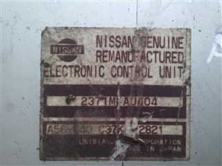 Блок управления efi Nissan Primera Томск