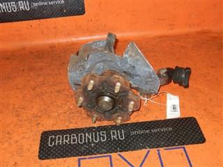 Ступица Mazda Titan Владивосток