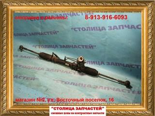 Рулевая рейка Mitsubishi Carisma Новосибирск