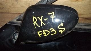 Зеркало Mazda RX-7 Владивосток