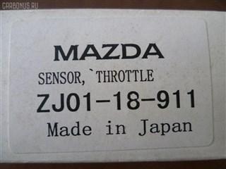 Датчик дроссельной заслонки Mazda 3 Владивосток