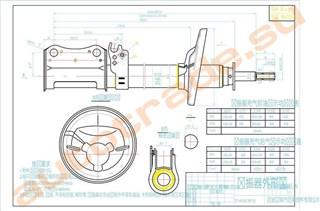 Стойка Toyota Carina E Улан-Удэ