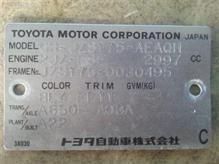 Капот Toyota Crown Владивосток