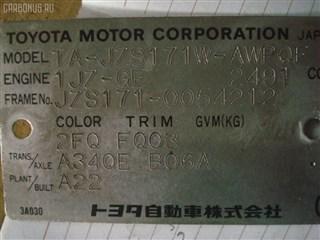 Рычаг Toyota Origin Владивосток