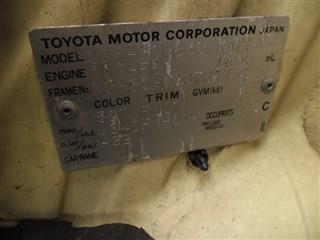 АКПП Toyota Sienta Владивосток