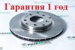 Тормозной диск Mazda 323 Хабаровск