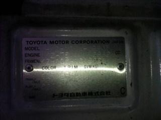 Рулевая колонка Toyota Hiace Владивосток
