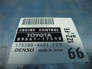 Блок управления efi Toyota MR-S Владивосток