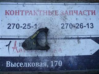 Рычаг Isuzu Wizard Владивосток