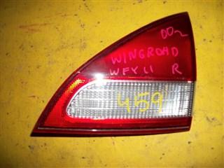 Вставка между стопов Nissan Wingroad Уссурийск
