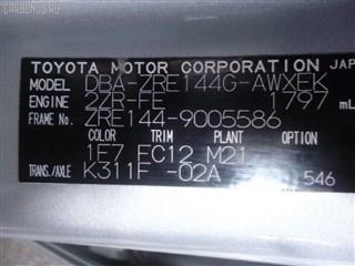Привод Toyota Allex Владивосток