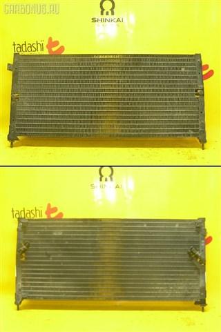 Радиатор кондиционера Subaru Legacy Grand Wagon Новосибирск