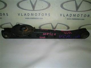 Рычаг Toyota Probox Владивосток