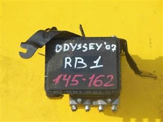 Блок abs Honda Odyssey Уссурийск