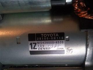 Стартер Toyota Avensis Томск