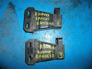Крепление бампера Land Rover Range Rover Новосибирск