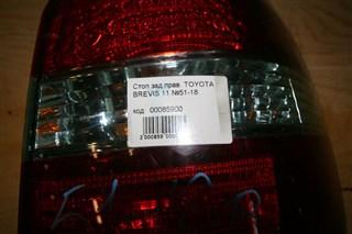 Стоп-сигнал Toyota Brevis Новосибирск