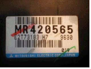 Блок управления efi Mitsubishi Lancer Владивосток
