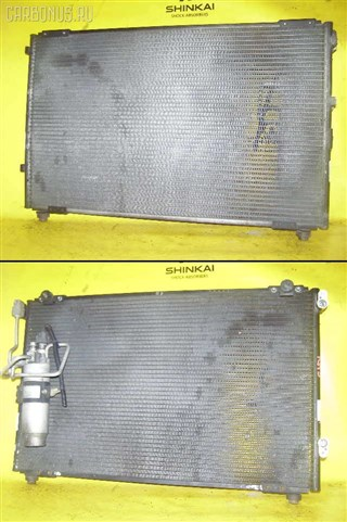 Радиатор кондиционера Honda Legend Уссурийск