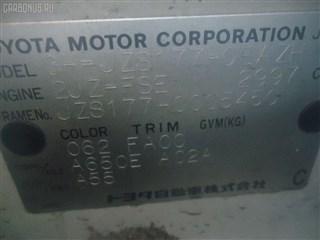 Крепление капота Toyota Verossa Владивосток