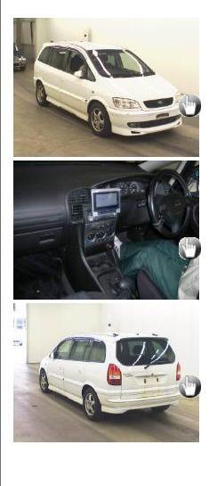 Капот Subaru Traviq Омск