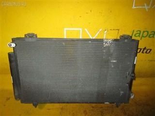 Радиатор кондиционера Toyota Corolla Runx Владивосток