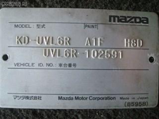 Подкрылок Mazda Proceed Marvie Уссурийск