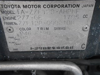 Коса двс Toyota Will VS Владивосток