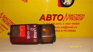 Стоп-сигнал Nissan Largo Кемерово