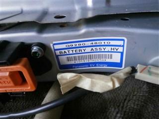 Аккумулятор Lexus RX400H Владивосток