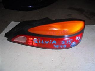 Стоп-сигнал Nissan Silvia Владивосток