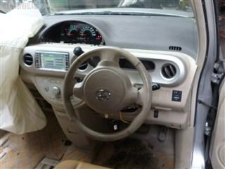 Стабилизатор Toyota Succeed Владивосток