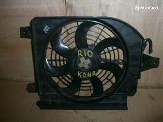 Вентилятор радиатора кондиционера KIA Rio Москва