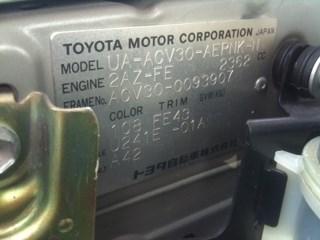 Топливный насос Toyota Camry Новосибирск