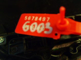 Кнопка Hyundai Solaris Иркутск